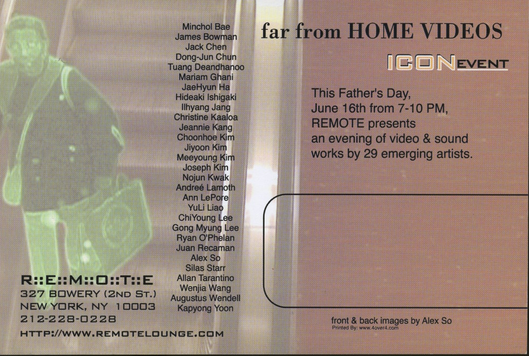 remote far from home 02032
